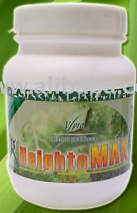 HeightoMax-Reviews-scam-Consumers-Complaints-before-and-after-results-bottle-pills-does-height-max-really-work-review-fake-label-ways-to-become-taller