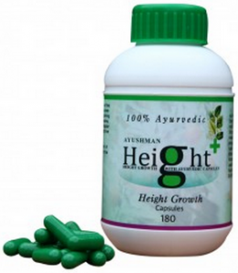 Ayushman-Height-Plus-Review-Herbal-Capsules-pills-ayuvedic-supplement-reviews-before-and-after-results-formula-height-increasing-pills-growth-pills-ways-to-become-taller