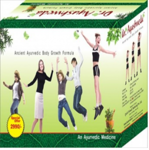 Dr-Ayurveda-Height-Increaser-Complaints-Reviews-Comments-Review-reviews-side-effects-complaint-capsules-pills-powder-scams-fake-item-ways-to-become-taller