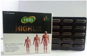 HIGHU-Review-Herbal-Capsules-for-Height-and-Body-Growth-Does-Highu-really-Work-pills-height-growth-capsules-hgh-formula-results-ingredients-remedy-ways-to-become-taller