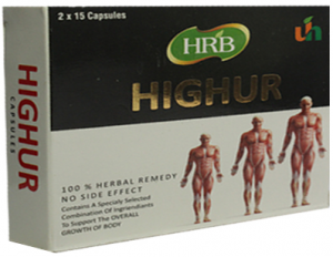 HIGHU-Review-Herbal-Capsules-for-Height-and-Body-Growth-Does-Highu-really-Work-pills-height-growth-capsules-hgh-formula-results-ways-to-become-taller