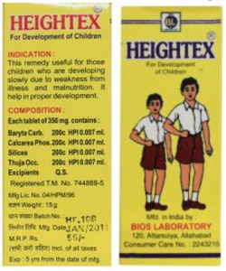 HeightEX-Tablet-Homoeopathic-Medicine-Reviews-Phl-Heightex-Gold-Homeopathic-homoeopathy-review-results-Gold-tablets-ingredients-ways-to-become-taller