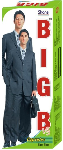 Hi-Power-Height-Increase-Capsules-Big-Big-Caps-Height-Increase-Scam-before-and-after-results-reviews-pills-enhancer-ways-to-become-taller