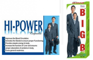 Hi-Power-Height-Increase-Capsules-Big-Big-Caps-Height-Increase-Scam-before-and-after-results-reviews-ways-to-become-taller