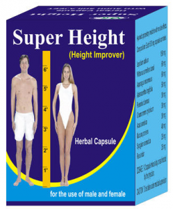 Super-Height-Capsule-review-capsules-reviews-before-and-after-results-pills-height-improver-increaser-gain-enhancement-ingredients-scam-india-ways-to-become-taller
