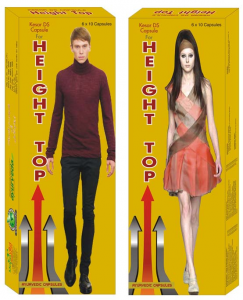 Height-Top-Capsules-Review-Does-Height-Top-Capsules-Work-reviews-before-and-after-results-users-cap-pills-tablets-ayurvedic-ways-to-become-taller