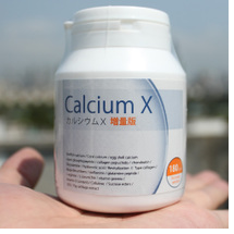 Calcium-X-Big-Volume-Height-Extender-Pills-Review-Does-Calcium-x-Really-Work-results-reviews-pills-tablets-ways-to-become-taller