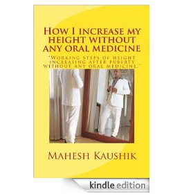 How-I-Increase-My-Height-Without-Any-Oral-Medicine-Book-Full-Review-results-does-it-work-reviews-e-book-result-ways-to-become-taller