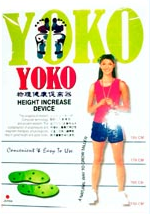 Yoko-Height-Increase-Review-Does-Yoko-Height-Increaser-Really-Work-or-Not-See-Here-results-reviews-japan-website-shoe-console-ways-to-become-taller