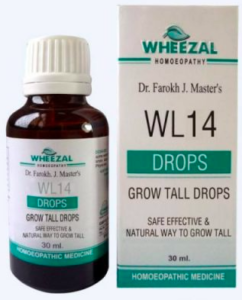 wheezal-wl14-grow-tall-drops-review-is-this-really-effective-are-there-any-proof-that-it-works-only-here-medicine-webpage-scam-does-it-work-results-reviews-ways-to-become-taller