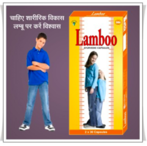 Lamboo-Ayurvedic-Capsules-Review-Does-it-Really-Work-How-See-Details-Here-Scam-Capsules-Height-Growth-Result-Ways-To-Become-Taller