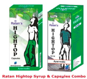 Ratan-Hightop-Ayurvedic-Syrup-Review-Can-This-Achieve-Height-Increase-Find-Out-Here-Does-It-Really-Work-Results-Review-Height-Top-Capsules-Ways-To-Become-Taller